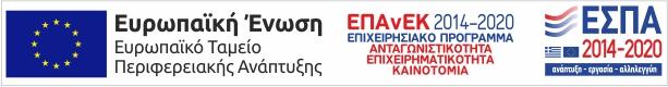 e-bannerespaEEetpa600X80